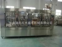 DGF 24-24-8含气饮料灌装机