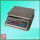 ACS-XC-C不銹鋼防水電子桌秤