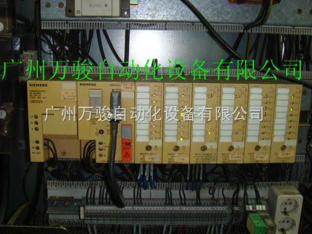S5、S7-300、S7-400PLC-西门子S5、S74000、S7300PLC维修
