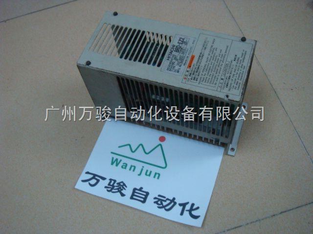 日立电源模块维修