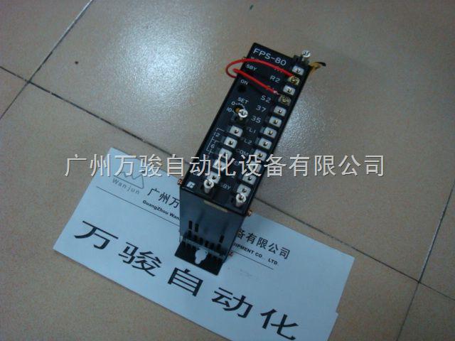 瑞恩RELIANCE  FPS-80-瑞恩电源模块维修