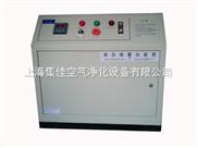 高压微雾加湿器*高压微雾造雾机*印刷除尘加湿器
