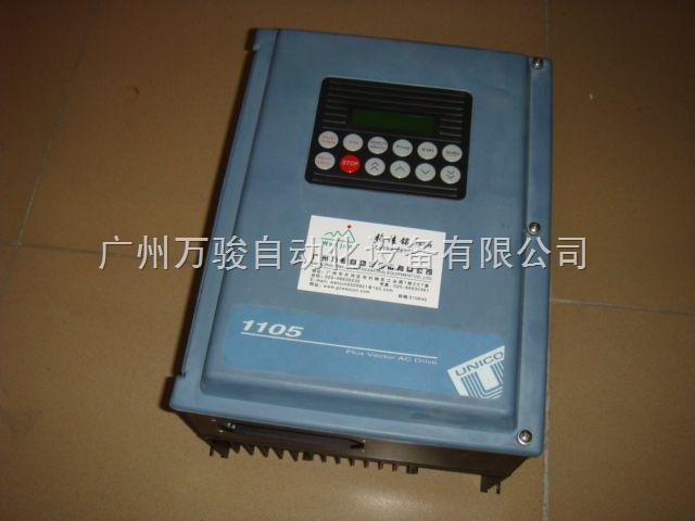 UNICO 1105系列-UNICO变频器维修