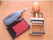 油墨打码机合肥联联(中联)专业供应