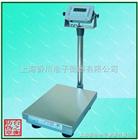 TCS-XC-F不銹鋼防水型電子臺秤