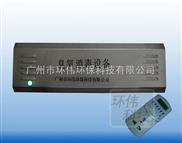 HW-BG-包装车间壁挂式臭氧消毒机