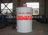山东龙兴燃气导热油炉,卧式燃煤导热油炉,导热油炉原理