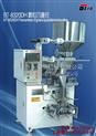 供应江西武汉数粒盘包装机械设备/片剂自动包装机