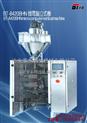 供应海南云南奶茶咖啡包装机械设备/大型包装机