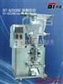 供应螺杆包装机械/粉剂全自动包装机