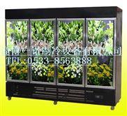 鲜花柜,直冷鲜花保鲜柜,鲜花冷藏展示柜