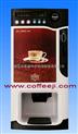 冷热自动饮料机,速溶投币咖啡机,自动饮料机