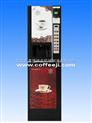 投币饮料机,商用投币咖啡机价格多少?