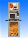 全自動咖啡機,冷熱自動投幣飲料機廠家供應