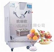 广州欧绿欧绿豆沙冰机