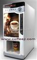 全自动咖啡机,冷热饮料机,投币饮料机