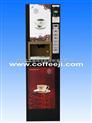 一元自動投幣咖啡機,冷熱咖啡機,商用自動咖啡機