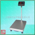 TCS-XC-H控制型電子臺秤