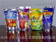 自立袋液體自動包裝機