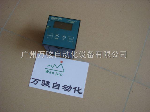 ELEPON PH CONTROLLER EPP2000-BCT-HP值控制器ELEPON