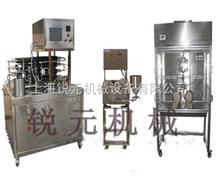 实验型超高温杀菌机-无菌填充室