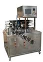 实验室UHT超高温杀菌机