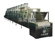 HWF-55型隧道式微波干燥滅菌機