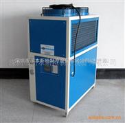 工业风冷式冷却机