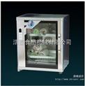 消毒箱|杀菌消毒机|消毒箱多少钱|臭氧消毒柜|紫外线消毒箱