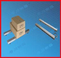 DCS-XC-I條形電子秤