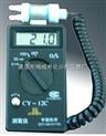 氧气分析仪 氧浓度监测仪CY-100便携式测氧仪