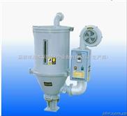 東莞塑料干燥機