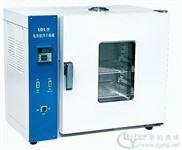 101-2A-不锈钢鼓风干燥箱|450*550*550干燥箱|数显鼓风干燥箱