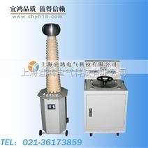 上海 干式交 流试验变压器