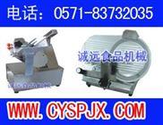 北京羊肉切片机 全自动羊肉切片机  肥牛切片机