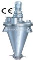 SHJ双螺杆锥形混合机(制药)