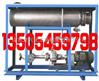导热油炉厂家-电加热导热油炉 防爆导热油炉
