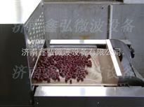 xh-30kw内蒙古大枣微波干燥设备/可定制大枣微波干燥机