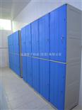 6门防尘储物柜防尘车间更衣柜,防尘储物柜