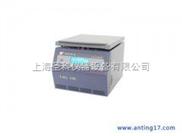 TGL-18000CR 高速台式冷冻离心机