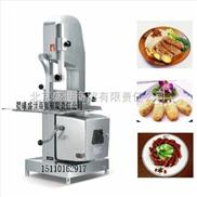 锯排骨机|锯排骨机价格|小型锯排骨机|电动锯排骨机|北京锯排骨机