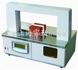 上海OPP束带机 薄膜带打包机