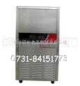 湖南制冰机,湖南制冰机价格,湖南全自动制冰机,制冰块机