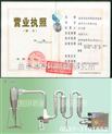 科阳牌木屑烘干机木粉烘干机烘干机械
