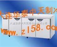 三洋三门卧式操作台产品介绍