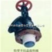 搪瓷反应罐配件,搪瓷放料阀