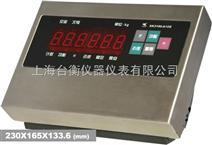 XK3190—A12,不锈钢仪表供应