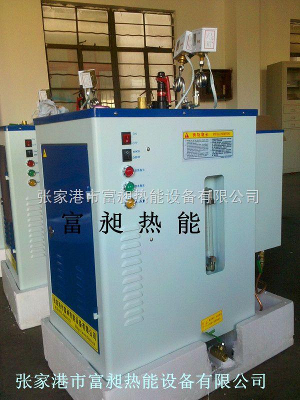 节能型蒸汽发生器