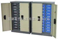 1412D-1(-2)48抽带门锁零件柜 M号盒零件柜