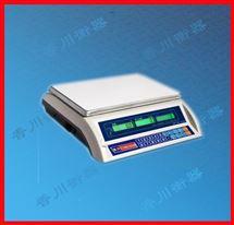 ACS-XC-B计数电子桌秤